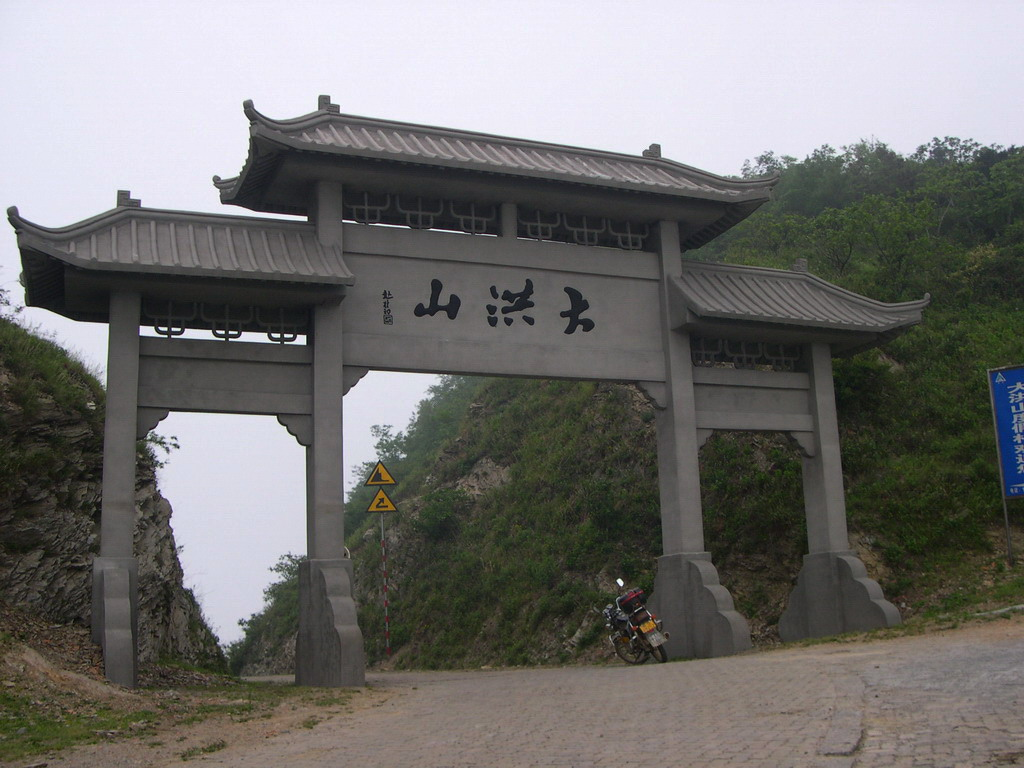 day1:武汉>大洪山风景区>楚北第一峰(大慈恩寺)>黄龙池>剑口